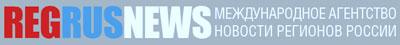 Международное агентство новостей регионов России